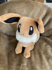 Pokemon Eevee Soft Plush Toy