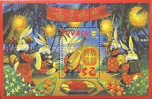 TUVALU YEAR OF THE RABBIT STAMPS 1999 MNH CHINESE LUNAR NEW YEAR HARE ANIMALS