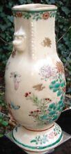 Vase ancien ceramique Chinois décor naturaliste Papillons