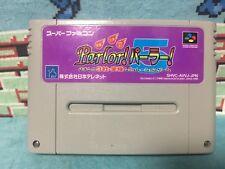 Parlor! 5 Super Famicom Japan NTSC-J Nintendo Pachinko Pachi-slot game
