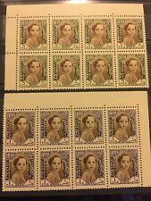 Iraq Kingdom On State Service MNH Stamps Block 8