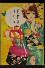 JAPAN Hiromi Matsuo Art & All Color Manga Book: Waltz of Department Store