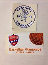 STICKER VINTAGE BASKETBALL PANIONIOS ATHENS GREECE