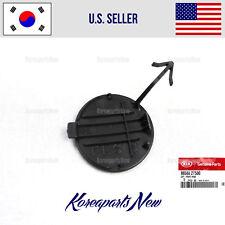 Front Bumper-Tow Hook Eye Cap Cover (GENUINE) 865882T500 KIA OPTIMA 2014-2015