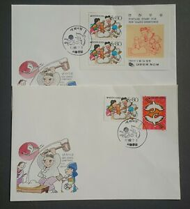Korea 1989 Cover. FDC. New year's Greetings x 2