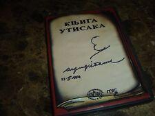 KNJIGA UTISAKA - Jugoslovenska Kinoteka (DVD 2009)