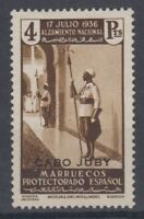 Cape Juby - (1937) Mint New without Rubber - edifil 99 (4 Pts)