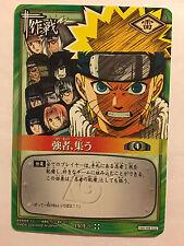 Naruto Card Game Promo PR作-9