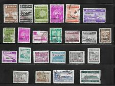 Selection of Bangladesh Official stamps (13)