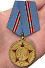 Medal of 50 years of Army and Navy LENIN STALIN COMMUNISM RED ARMY MILITARY