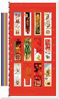 2021 Lunar New Year Cycle Uncut Press Sheet 12 International Sheets *Pre-Order*