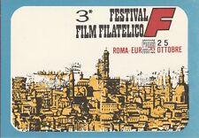 CINEMA - CARTOLINA FILATELICA 3° FESTIVAL FILM FILATELICO ROMA 1970, PERFETTA