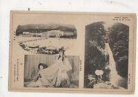 Great Osaka Japan Vintage Postcard 627a