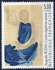 STAMP / TIMBRE FRANCE NEUF** N° 2636 ART TABLEAUX