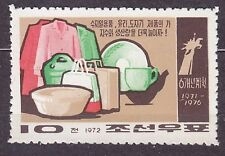 KOREA 1972 mint(*)  SC#1075 10ch, 6-Year Plan - Clothing, kitchenware.