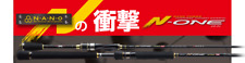 Major Craft N One Series Spinning Rod NSS 962 M SRJ (9746)