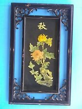 ORIENTAL WALL HANGING. Laquered carved wood with JADE and SOAPSTONE. Chinese Art