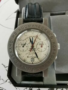 POLJOT STURMANSKIE TITANIUM Russian WATCH Chronograph 3133