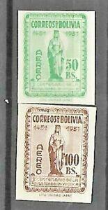 BOLIVIA  V CENTENARIO DE ISABEL LA CATOLICA 50Bs 100Bs MINT NH  IMPERFORATE VF