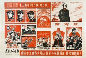 Chinese Communist Propaganda Chairman Mao 18 Political Poster Art Print A3 A4