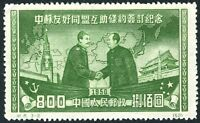 China 1950 Northeast Liberated $5000 Stalin and Mao Reprints MNH  L1-177