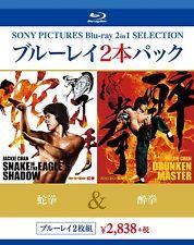 Drunken Master & Snake in the Eagle's Shadow :JACKIE CHAN - Japan Blu-ray 2in 1