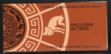 Macao 1986 Year of the Tiger booklet Sc# 522a NH