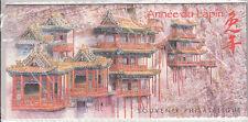 France neuf ** BS 2011 Bloc Souvenir Y&T BS 57 Nouvel An Chinois Année du Lapin