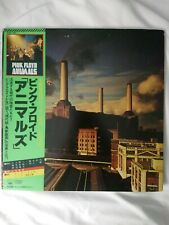 "PINK FLOYD""Animals""Lp Japan-Obi-Audiophile Vinyl Japanese Wall Secerts  Clouds"