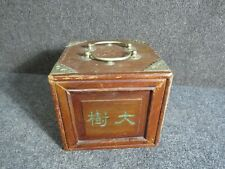 Antique Chinese Mahjong set box and 148 tiles