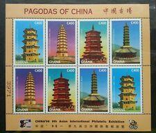 Ghana China Pagodas 1996 Building Architecture (miniature sheet) MNH