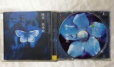 1994 陳昇 中文 CD 恨情歌 唱片 Rare Chinese CD BOBBY CHEN SHENG,Taiwan, ref:2