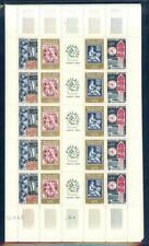 France #1088a MNH Full Sheet CV$6.00 Pl#32257 Philatec 1964
