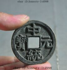 45mm china Chinese Old Bronze Collect Dynasty Ancient Money Copper Coin Bi