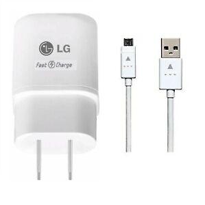 ORIGINAL LG FAST WALL+LG USB FOR LG Aristo 2,2+/K20/K20+/K20V/X Charge/Fiesta