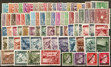 Austria 1945 - year set - almost complete - very fine MNH