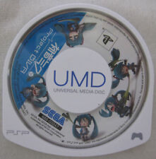 7-14 Days to USA. Software Only PSP Project Diva 1 Hatsune Miku Japanese Version