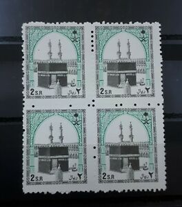 Saudi Arabia block 4 Error green instead of blue color very rare MNH.