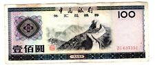 Chine CHINA BILLET 100  YUAN 1979 P.FX7 MURAILLES FOREIGN EXCHANGE CERTIFICATE