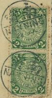 RARE SOUTH CHINA COILING DRAGON STAMPS WITH CANCEL FROM NANNING, 1909 SCOTT #124