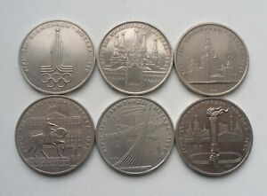 Olympic Rubles Full Set Moscow Olympic Games 1980