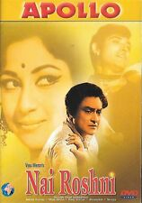 NAI ROSHNI - RAAJ KUMAR, MALA SINHA, BISWAJEET - NEW BOLLYWOOD DVD -FREE UK POST