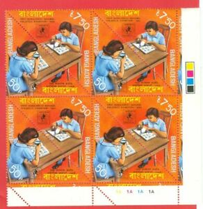 Bangladesh  TRIANGLE Color Guide + Plate 1A  Block of 4 MNH Lot#a317