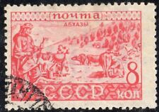 Russia Sc #496 Used