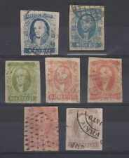 MEXICO 1856 HIDALGO Sc 1 & 3-5 GROUP OF SEVEN FORGERIES USED (CV$892.50)