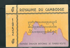 CAMBODIA 1951-52 FIRST BOOKLET with 3 panes (Scott 15a 16a and 17a) read desc