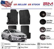 Floor Mat Rubber For Honda Civic 2006-2015 Custom Model 2MPLASTIC