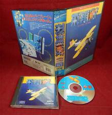 FM Towns: Flying Shark - Ving 1993