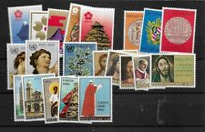 1970 MNH Vaticano year collection  according to Michel.