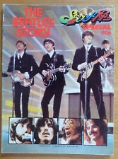 The Beatles Story - Story of Pop Special - 65pp Softback Book published in 1974